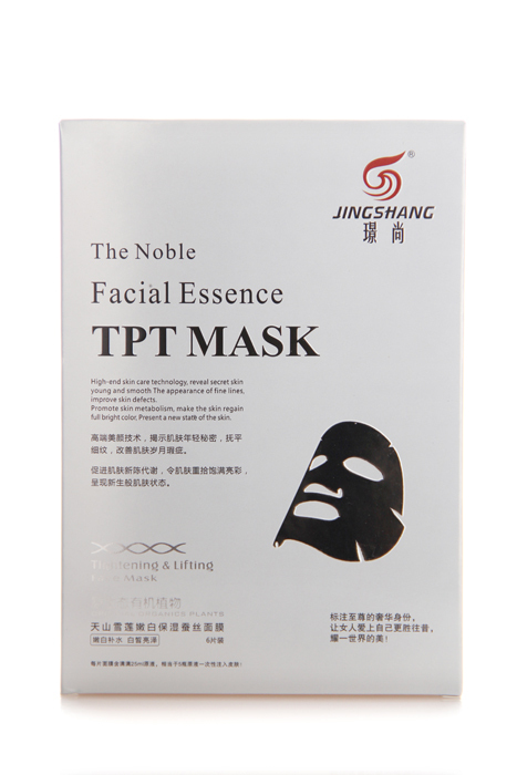 1Pcs Snow Saussurea Whitening Facial Mask Treatment Herbal Element Skin Face Care Silk Proteins Beauty Cosmetic Anti Aging Sheet(China (Mainland))