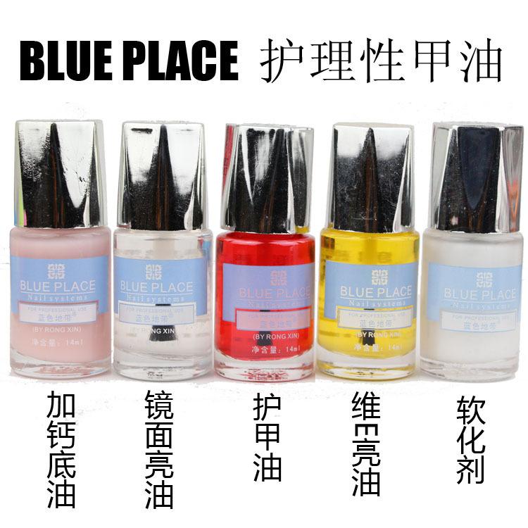 Nail Art Nail Polish Set Light oil / soften oil / bottoms / nutritional oil / nail polish 14ml Per Piece 5pcs/set(China (Mainland))