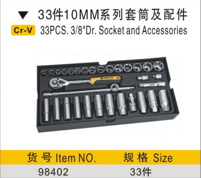 "BESTIR taiwan new arrival 3/8"" ratchet socket wrench set car repairing industry hand tools NO.98402 wholesale(China (Mainland))"