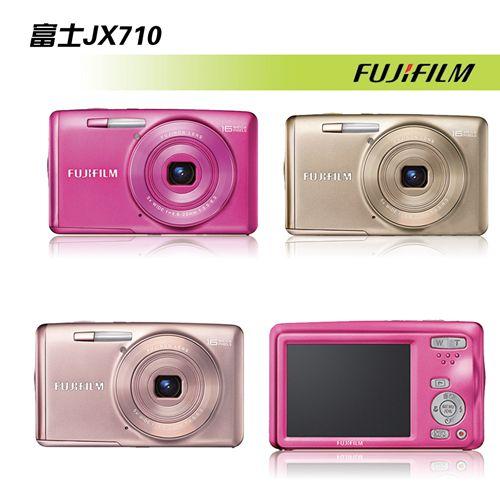 Hd jx710 fuji fujifilm finepix digital camera(China (Mainland))
