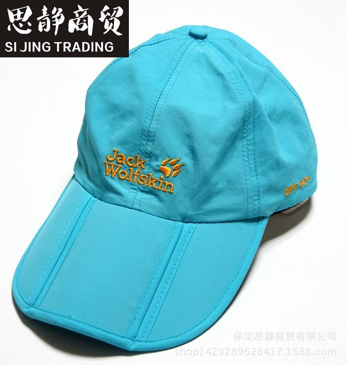 The new summer men summer outdoor fishing cap can be folded speed Cap Baseball Cap manufacturers direct sales sun hat(China (Mainland))