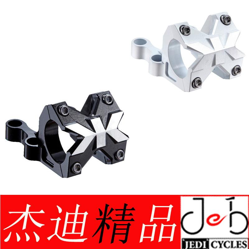 Free shipping Kore DH stem torsion dh fr fox40 boxxer mountain bike stem