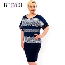 BFDADI летом женская кружева шею летучие с короткими рукавами сексуальное платье Большой размер XXL XXXL 4XL 5XL женское платье бесплатная доставка ...(China (Mainland))