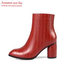 ASUMER NIEUWE 2020 ondiepe enkellaars voor vrouwen hoge kwaliteit mode lederen laarzen vierkante neus klassieke hoge hakken laarzen(China)