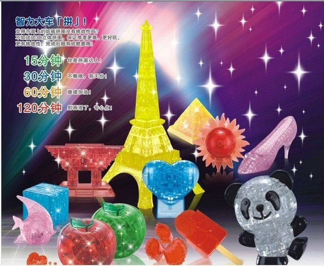 Supply of three-dimensional crystal 3D puzzle - 3D intelligent building blocks children, three-dimensional puzzle 3D puzzle