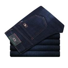 2014 New Men Jeans,Fashion Denim Famous Brand Jeans Men,Hot Sale Men's Large Size Designer Jeans,,Mens Jeans Brand Pants t129(China (Mainland))