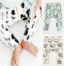 4 colors Toddler Clothing 100% Cotton Children Pants Kids Girls & Boys Harem Pants Trousers With High Waist(China (Mainland))