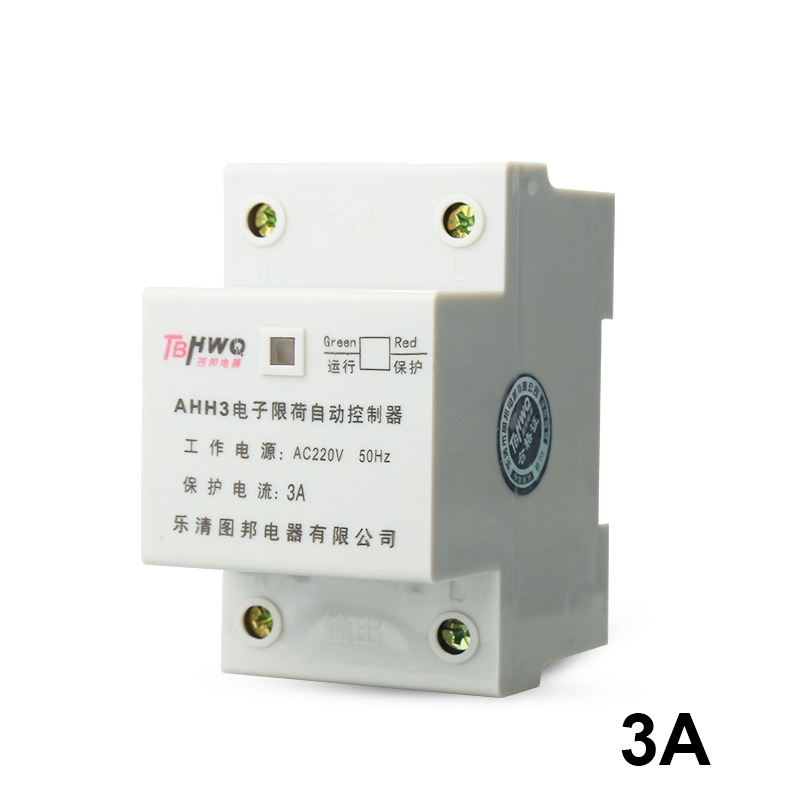 AC 220V 3A Two 2 Pole 2P Motor Protection Controller Electronic Circuit Breaker Fault Current Limiter FCL(China (Mainland))