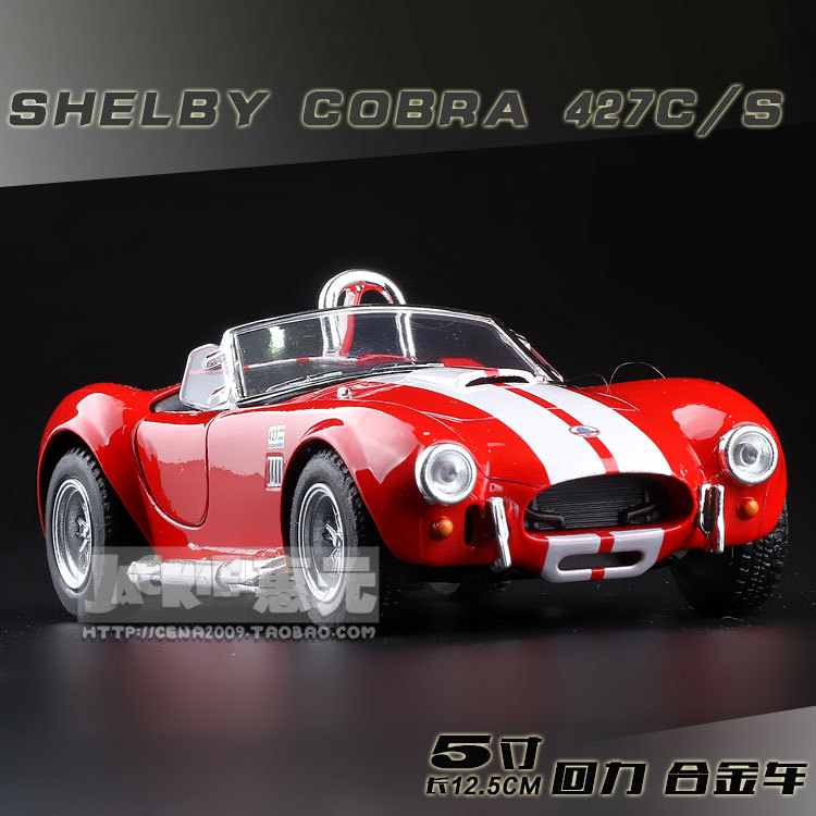 High Simulation Exquisite Baby Toys New and Original 1965 Shelby Cobra 427S/C Model 1:32 Alloy Sports Car Model Excellent Gifts(China (Mainland))