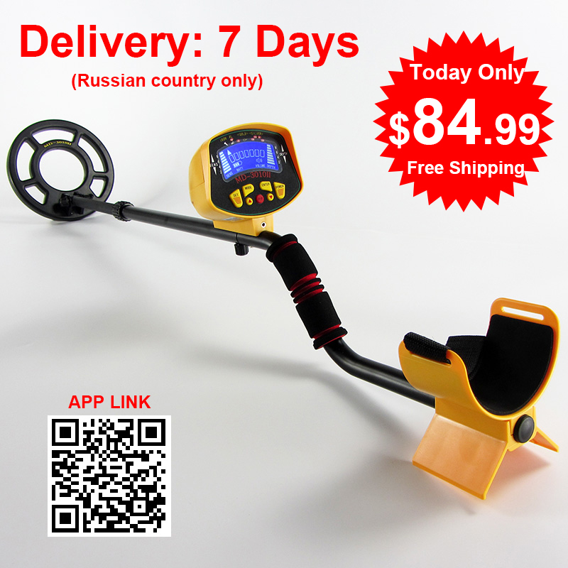 MD3010II Metal Detector Underground with LCD Display Gold Metal Detector Treasure Hunter Free Shipping(China (Mainland))