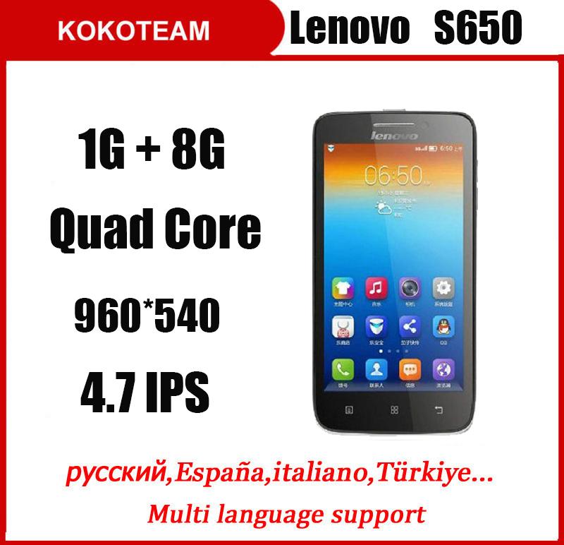 Мобильный телефон Lenovo S650