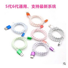 New Design V8 Dragon Metal Micro USB 2.0 Data Charger Cable for Android Mobile Phone