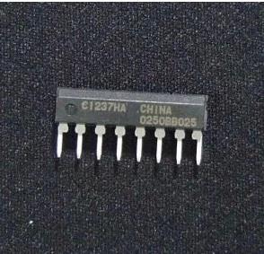 5PCS UPC1237HA UPC1237 C1237HA ZIP-8 IC UPC1237H(China (Mainland))