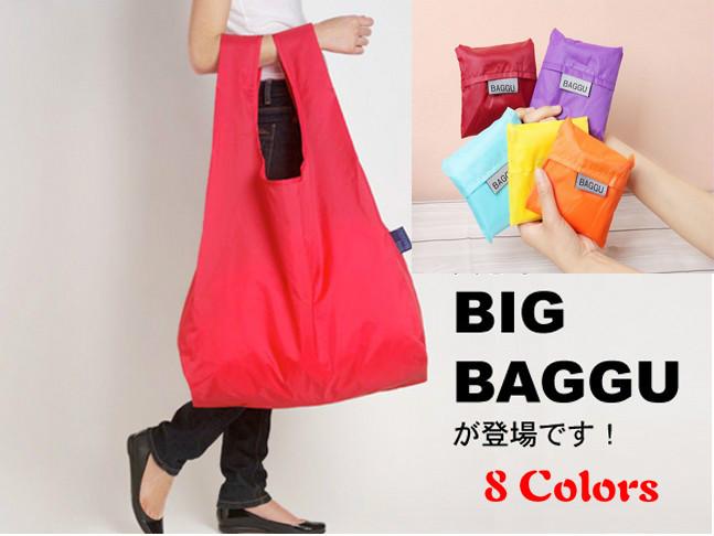 Online Buy Wholesale folded pocket shopping bag from China folded ...