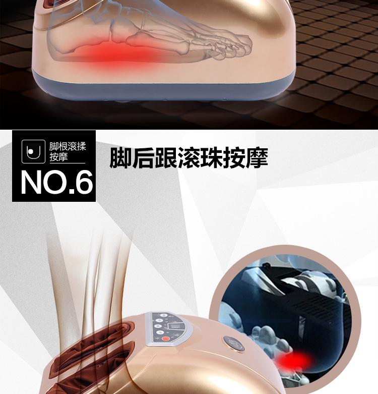 Electric Foot Massager Foot Massage Machine For Health Care,Personal Air Pressure Shiatsu Infrared Feet Massager With heat  Electric Foot Massager Foot Massage Machine For Health Care,Personal Air Pressure Shiatsu Infrared Feet Massager With heat  Electric Foot Massager Foot Massage Machine For Health Care,Personal Air Pressure Shiatsu Infrared Feet Massager With heat  Electric Foot Massager Foot Massage Machine For Health Care,Personal Air Pressure Shiatsu Infrared Feet Massager With heat  Electric Foot Massager Foot Massage Machine For Health Care,Personal Air Pressure Shiatsu Infrared Feet Massager With heat  Electric Foot Massager Foot Massage Machine For Health Care,Personal Air Pressure Shiatsu Infrared Feet Massager With heat  Electric Foot Massager Foot Massage Machine For Health Care,Personal Air Pressure Shiatsu Infrared Feet Massager With heat  Electric Foot Massager Foot Massage Machine For Health Care,Personal Air Pressure Shiatsu Infrared Feet Massager With heat  Electric Foot Massager Foot Massage Machine For Health Care,Personal Air Pressure Shiatsu Infrared Feet Massager With heat  Electric Foot Massager Foot Massage Machine For Health Care,Personal Air Pressure Shiatsu Infrared Feet Massager With heat  Electric Foot Massager Foot Massage Machine For Health Care,Personal Air Pressure Shiatsu Infrared Feet Massager With heat  Electric Foot Massager Foot Massage Machine For Health Care,Personal Air Pressure Shiatsu Infrared Feet Massager With heat  Electric Foot Massager Foot Massage Machine For Health Care,Personal Air Pressure Shiatsu Infrared Feet Massager With heat  Electric Foot Massager Foot Massage Machine For Health Care,Personal Air Pressure Shiatsu Infrared Feet Massager With heat  Electric Foot Massager Foot Massage Machine For Health Care,Personal Air Pressure Shiatsu Infrared Feet Massager With heat  Electric Foot Massager Foot Massage Machine For Health Care,Personal Air Pressure Shiatsu Infrared Feet Massager With heat  Electric Foot Massager Foot Massage Machine For Health Care,Personal Air Pressure Shiatsu Infrared Feet Massager With heat  Electric Foot Massager Foot Massage Machine For Health Care,Personal Air Pressure Shiatsu Infrared Feet Massager With heat  Electric Foot Massager Foot Massage Machine For Health Care,Personal Air Pressure Shiatsu Infrared Feet Massager With heat  Electric Foot Massager Foot Massage Machine For Health Care,Personal Air Pressure Shiatsu Infrared Feet Massager With heat  Electric Foot Massager Foot Massage Machine For Health Care,Personal Air Pressure Shiatsu Infrared Feet Massager With heat  Electric Foot Massager Foot Massage Machine For Health Care,Personal Air Pressure Shiatsu Infrared Feet Massager With heat  Electric Foot Massager Foot Massage Machine For Health Care,Personal Air Pressure Shiatsu Infrared Feet Massager With heat  Electric Foot Massager Foot Massage Machine For Health Care,Personal Air Pressure Shiatsu Infrared Feet Massager With heat  Electric Foot Massager Foot Massage Machine For Health Care,Personal Air Pressure Shiatsu Infrared Feet Massager With heat  Electric Foot Massager Foot Massage Machine For Health Care,Personal Air Pressure Shiatsu Infrared Feet Massager With heat  Electric Foot Massager Foot Massage Machine For Health Care,Personal Air Pressure Shiatsu Infrared Feet Massager With heat  Electric Foot Massager Foot Massage Machine For Health Care,Personal Air Pressure Shiatsu Infrared Feet Massager With heat  Electric Foot Massager Foot Massage Machine For Health Care,Personal Air Pressure Shiatsu Infrared Feet Massager With heat  Electric Foot Massager Foot Massage Machine For Health Care,Personal Air Pressure Shiatsu Infrared Feet Massager With heat  Electric Foot Massager Foot Massage Machine For Health Care,Personal Air Pressure Shiatsu Infrared Feet Massager With heat  Electric Foot Massager Foot Massage Machine For Health Care,Personal Air Pressure Shiatsu Infrared Feet Massager With heat  Electric Foot Massager Foot Massage Machine For Health Care,Personal Air Pressure Shiatsu Infrared Feet Massager With heat  Electric Foot Massager Foot Massage Machine For Health Care,Personal Air Pressure Shiatsu Infrared Feet Massager With heat  Electric Foot Massager Foot Massage Machine For Health Care,Personal Air Pressure Shiatsu Infrared Feet Massager With heat  Electric Foot Massager Foot Massage Machine For Health Care,Personal Air Pressure Shiatsu Infrared Feet Massager With heat