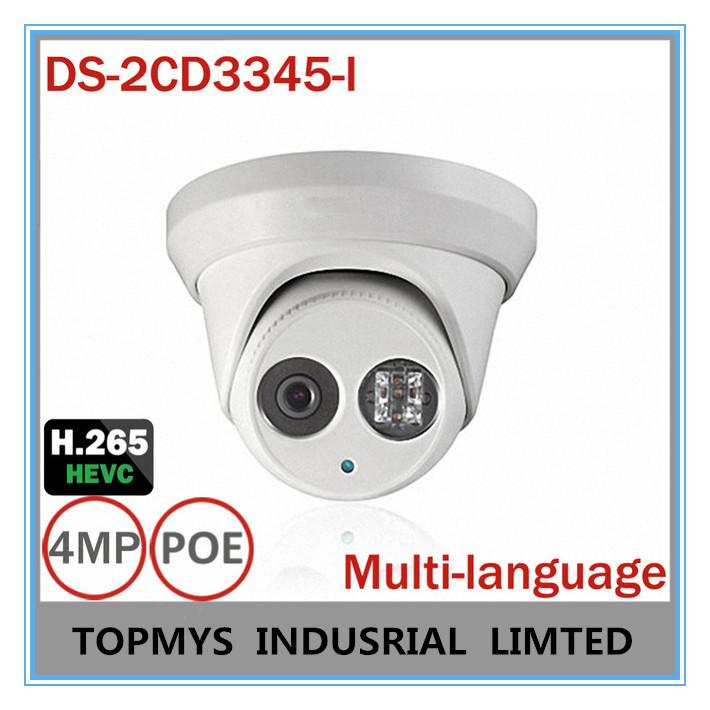 Free Shipping 10pcs/lot Via DHL Hikvision V5.2.0 DS-2CD3332-I Dome Camera 2048X1536 POE Power Network IR Hikvision IP Camera