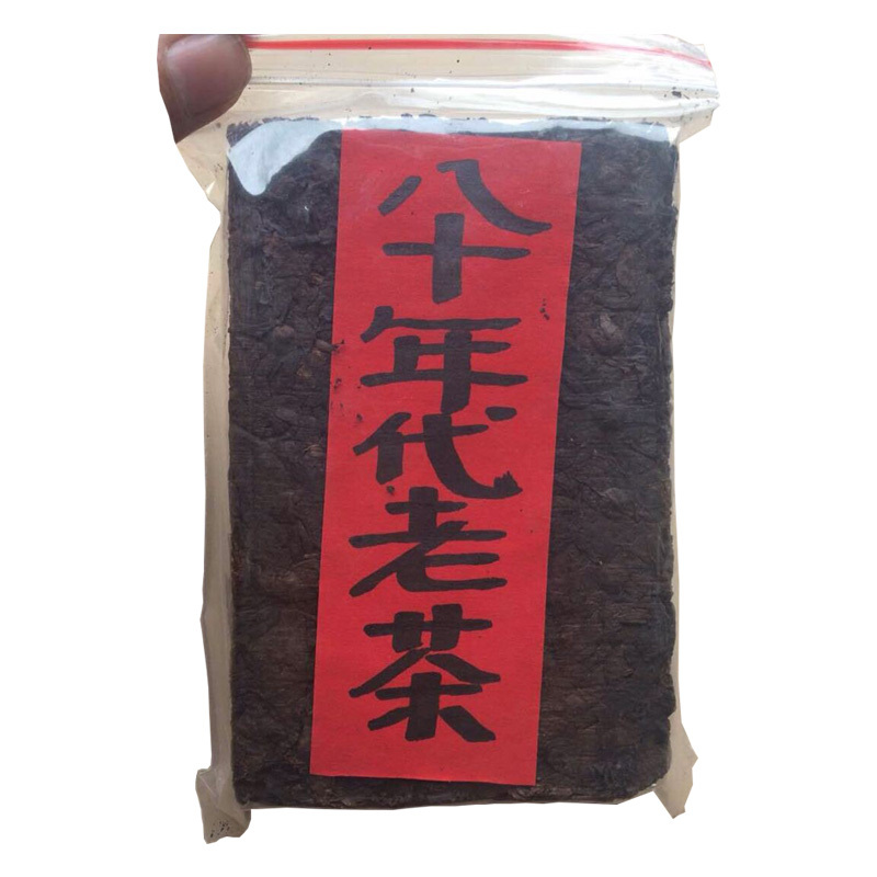 hot J TEA Free Shipping Eighties of the Last Century Old shu Puer Tea More than 30 years Aged Cooked Perh Brick<br><br>Aliexpress