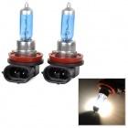 HALOGEN H8 35W 1050lm 6000K AUTO LAMPS White Light Halogen Lamp – Black + Blue (2 PCS / 12V)