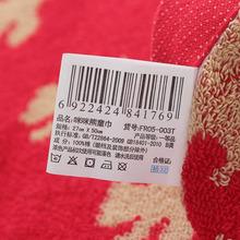 Cotton towels 100 cotton Baby Newborn Children Bath Towels Washcloth for Bathing Feeding YUJIE