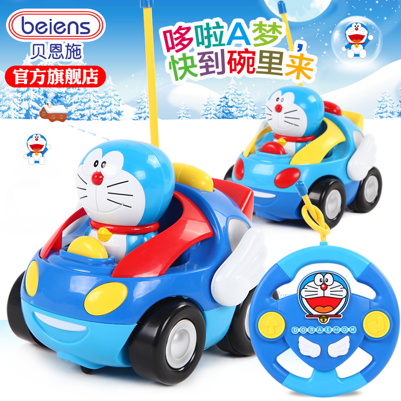 Berns a dream boy toy remote control car remote control electric car baby toy toy vehicle(China (Mainland))