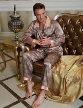 2016 Fashion Geometric Men Pajama Casual Button Full Sleeve Pijamas Imitation Silk Sleepwear Turn-down Collor Nightwear 20506(China (Mainland))
