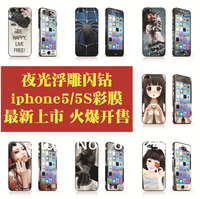2014New Item 5/5S Screen Protector With Side Frame Sticker Phone Decoration Film Skin Sticker Phone Accessory 20pcs/lot TK320-MD