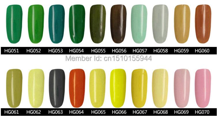 HG051-HG070.jpg
