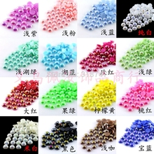 Buy Free 288Pcs/lot Size 6mm AB Color Imitation Pearls Half Round Flatback Beads DIY Decoration for $1.29 in AliExpress store