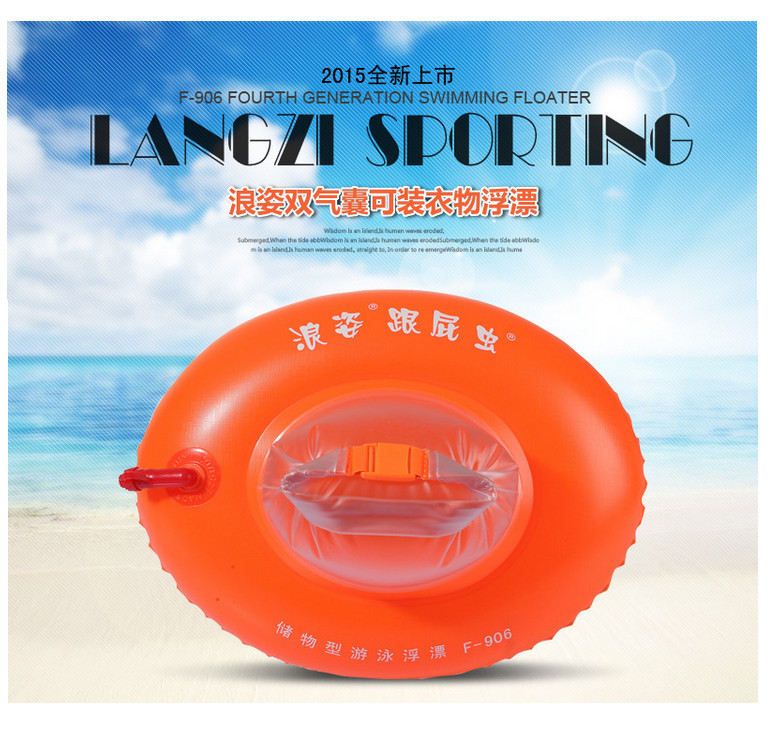PVC Inflatable Swimming Ring Thickening double airbags swim floats equipment swimming pool floating lifesaving ball adults bags(China (Mainland))