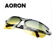 Day & Night Vison Multifunction Men's Polarized Sunglasses Reduce Glare Driving Outdoor Sport Sun Glass Goggles Eyewear de sol