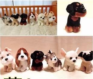New 2015 cute animals plush dog toys 19cm 6style