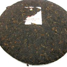 Free delivery pu er tea 357g Raw puer tea Slimming products to lose weight and burn