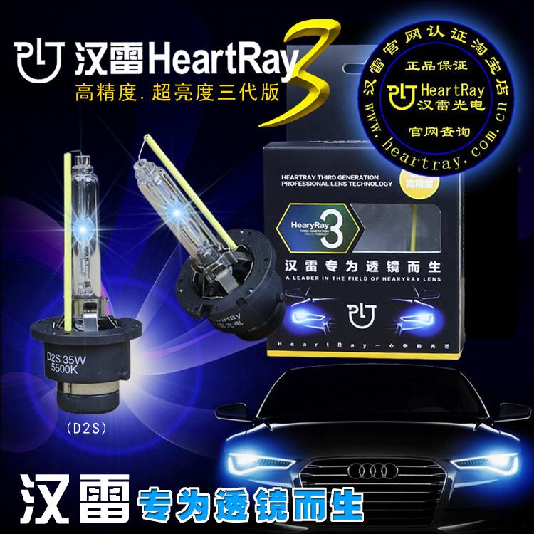 35W 12V High Precision High Brightness HID Xenon Bulb D2S HID Bi-xenon Projector Lens lamp 4500K 5500K 6500K car headlight