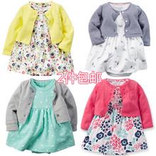 Pure cotton long sleeve cardigan coat +  dress baby dress with short sleeves(China (Mainland))