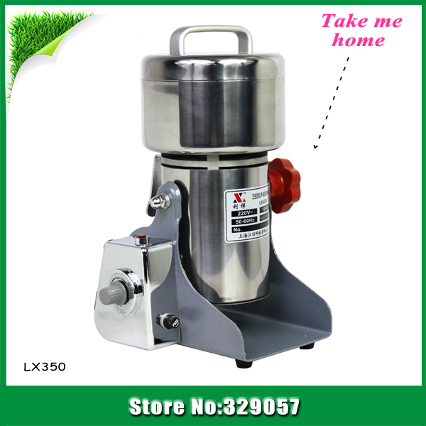 on sale 350g Chinese medicine grinder stainless steel household electric flour millpowder machine, small food grinder(China (Mainland))