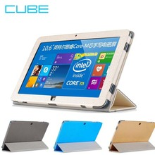 Original Cube i7 Stylus case Tablet Leather Case Smart Stand Cover Folding PU Case For original Cube i7 Stylus tablet(China (Mainland))