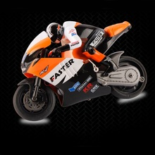 JXD 1:16 Scale 4CH 2.4G CVT Remote Control Stunt Drift Motorcycle Toy #85689(China (Mainland))