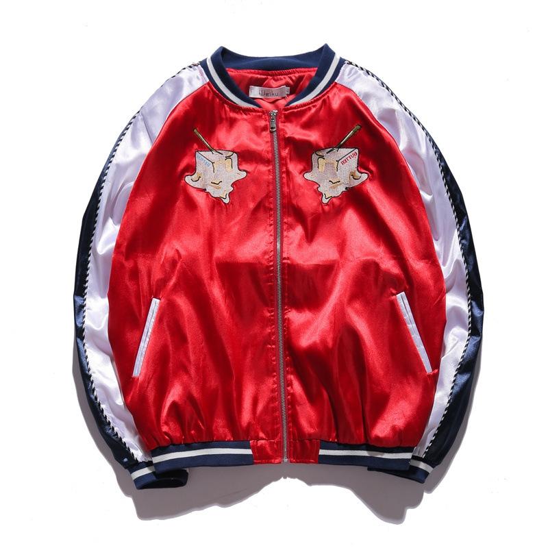 Aolamegs Men Women Japan Yokosuka Jacket Bread Milk Bird Embroidery Fashion Vintage Baseball Uniform Kanye West Bomber Jackets (5)