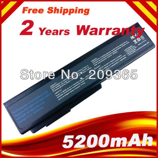 Гаджет  Laptop Battery for Asus N53S N53SV A32-M50 A32-N61 A32-X64 N53 A32 M50 M50s  A33-M50 N61 N61J N61D N61V N61VG N61JA N61JV  None Компьютер & сеть