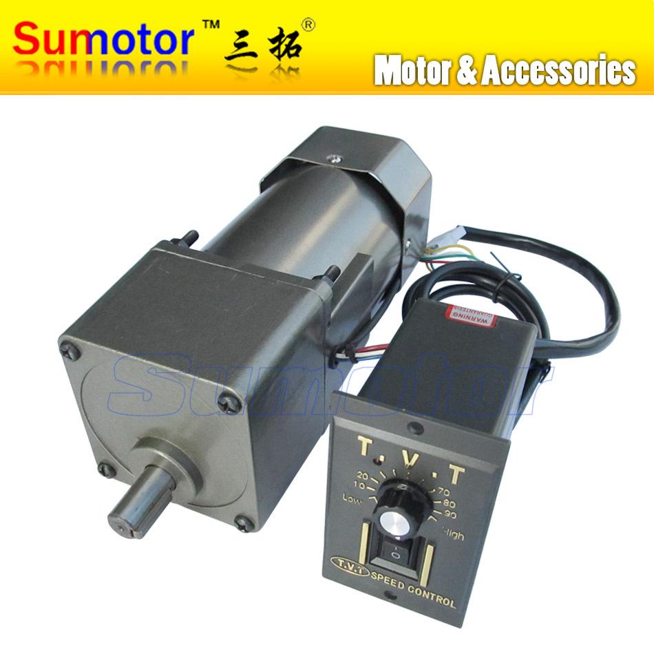 120w Ac 220 240v 50 60hz Low Speed Electric Geared Reducer