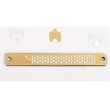 Car Temporary Parking Card Luminous Phone Number Card Plate For Suzuki Grand Vitara Hyundai Solaris Ix35