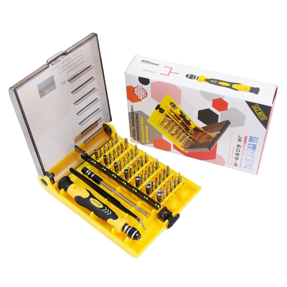 Buy free shipping new original brand 45 for Kitchen kit set