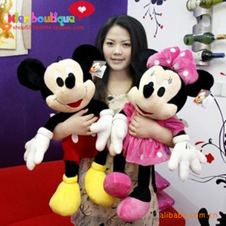Free Shipping 2015 Hot Sale new 50CM 1PCS American Lovely Mickey Mouse Or Minnie Mouse Stuffed animals plush Toys As Gift #1055(China (Mainland))
