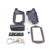 Russia version B9 case keychain for starline B9 B6 A91 A61 lcd remote two way car alarm remote/FM transmitter free shipping(China (Mainland))