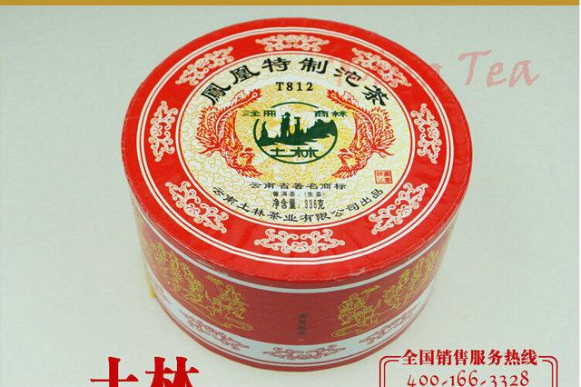 2013 Tu Lin Feng Huang (T812) Bowl Tuo 336g YunNan Organic Puer Raw Tea Sheng Cha Weight Loss Slim Beauty<br><br>Aliexpress
