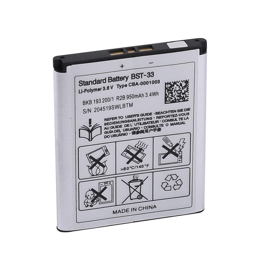 Гаджет  1pcs 950mAh High quality BST-33 BST 33 Battery Replacement For Sony Ericsson K800 I SATIO U1 W880I K810I W100I T700 T715 None Электротехническое оборудование и материалы