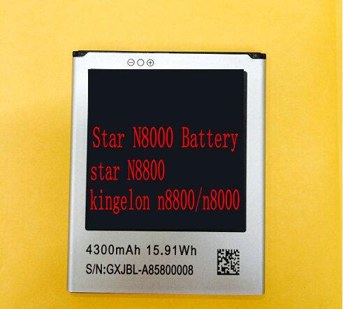 Гаджет  Original battery 2200mAH for JIAKE G900W Smartphone Android 4.4 MTK6582 5.0 Inch QHD Screen 1GB 8GB None Электротехническое оборудование и материалы
