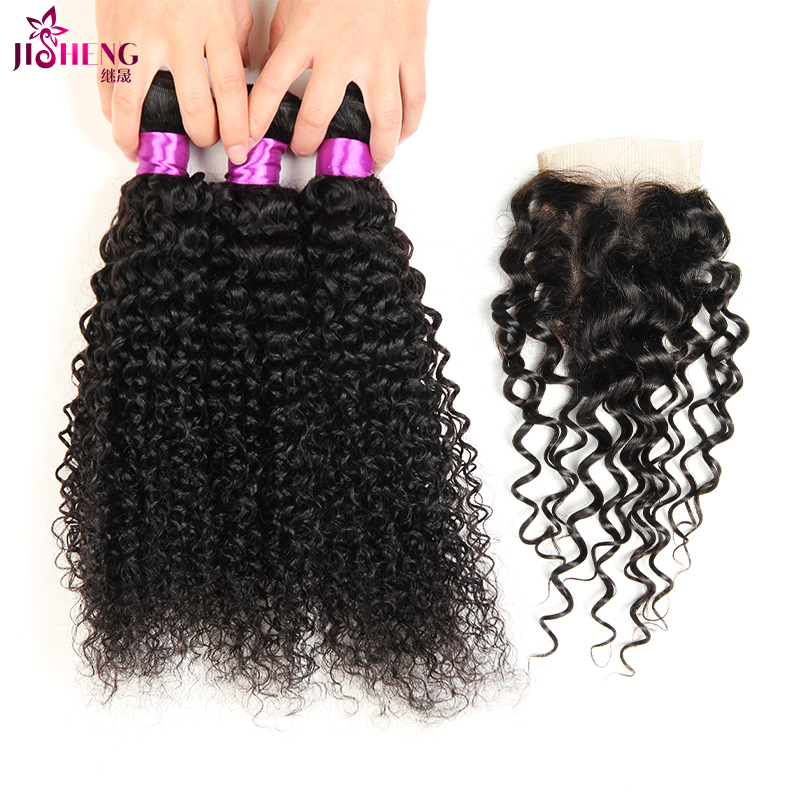 7A Brazilian Virgin Hair Kinky Curly With Closure Curly Weave Human Hair, 3 Bundles Brazilian Hair Weave Bundles With Closure