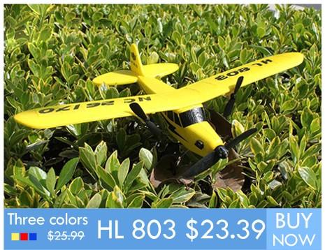 Free shipping SkyhawkRC F700 RC Hexacopter 1255inch carbon fiber propellers blade 12*55 prop CW/CCW Carbon fiber propeller blade
