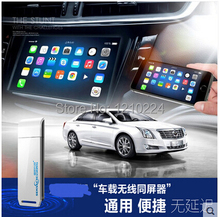 Car wireless HD video transmission with the screen is mapped Miracast Airplay phone console navigation(China (Mainland))
